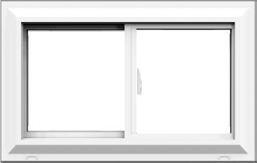 TrustGard Slider Window